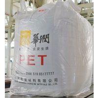 供应常州华润PET/热罐级聚酯片切片CR-8839T