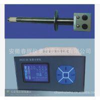 Zro2-III氧化锆氧量分析仪/安徽春辉仪表线缆集团有限公司
