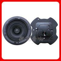 专业天花喇叭 6.5寸圆筒PP盆8欧40W全频吸顶式扬声器
