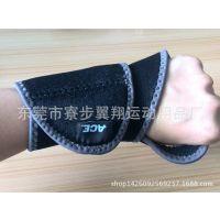 可混批优质潜水料/SBR护腕,潜水料运动护手腕,neoprene护手腕带
