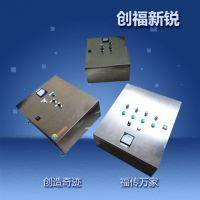 正泰(北京配电箱)各种低压电气成套设备,不锈钢配电箱,挂墙式暗装控制箱