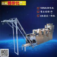饺子皮机混沌皮 全自动云吞皮折叠皮机商用饺子皮压面一体机