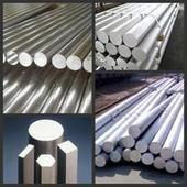专业供应2024铝合金棒 铝板氧化 超硬铝棒