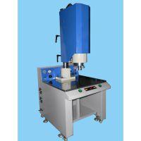 圆形产品塑料焊接机 超声波焊接机 超声波塑料熔接机