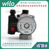 德国威乐水泵WILO家用循环泵RS15/6屏蔽泵微型热水泵暖气泵
