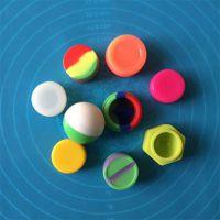 球形固体烟油烟膏盒 迷你硅胶化妆品盒