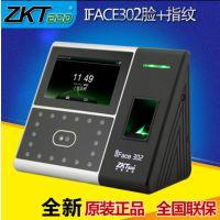 供应中控人脸考勤机出售、中控face302考勤机安装 、中控iface302考勤机维修