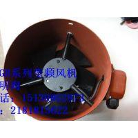 供应衡水永动G315A变频调速电机通风机