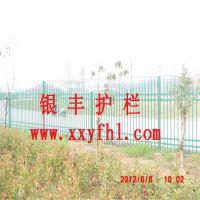 河南省郑州平顶山公寓组合无焊接护栏|热镀锌护栏|护栏批发