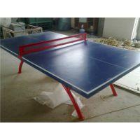 广西哪家乒乓球台厂家质量好点