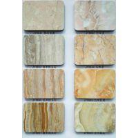 大理石纹铝塑板 成都仿大理石纹铝塑板 四川铝塑板厂家批发价格