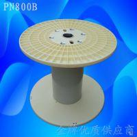 九久电线电缆盘厂家供应标准尺寸塑料绕线轴800mm,缠绕机用周转盘价格