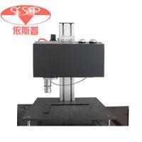 依斯普 YSP-BP01 气动金属打码机 重庆工厂直销 标牌打标机