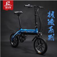 厂家批发14寸迷你折叠电动自行车代驾智能电动自行车支持加工定制
