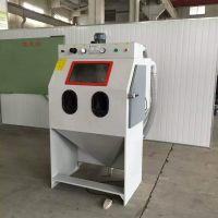 安兴箱式环保喷砂机-安兴喷砂机械