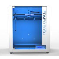 供应3D打印机 立体易温高熔融FDM50-50503D打印机