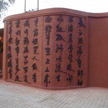 书法雕塑广西厂家字体浮雕园林广场仿砂岩仿竹简草书背景墙定做批发