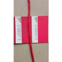 彩色纸绳专业供货厂家
