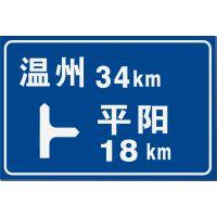 深圳标识牌厂家 深圳 反光指示牌厂家 润发达交通设施公司