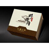 成都手提袋制作-旺旺雪饼包装盒-订书机纸盒包装-洗发水卡盒定做-化妆品礼品盒设计