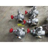 营口供应YCB-25/0.6型圆弧齿轮泵-宏润泵业报价
