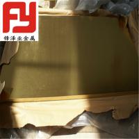 热销供应C37800易车削铅黄铜棒、黄铜管、黄铜板 规格齐全