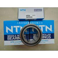 代理销售NTN产品 NTN NA5908 滚针轴承
