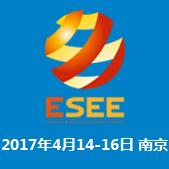 2017第十四届南京国际科学仪器及实验室装备展览会