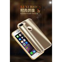 俊奇 iphone7/7P 手机壳金属炫彩背板 手机保护套深圳源头厂家 提供OEM/ODM