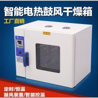 旭朗 HK-350A+ 大功率恒温烘培机