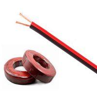 RVB 2芯0.75方红黑双并电源线