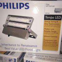 飞利浦Tempo LED投光灯BVP162/110W