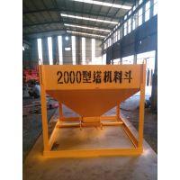 福建长乐天旺800-1200方形手板式施工料斗卸料快速