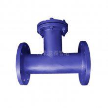 厂家直销大口径液体过滤器|不锈钢T型过滤器DN80 10KG|沧州过滤器厂家