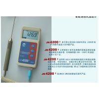 供应便携式JM4200数字温度计