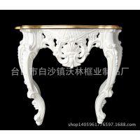 欧式卧室梳妆台 玻璃钢树脂客厅案台 TABLE  DE003