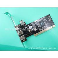 PCI转1394卡 4口 DV视频采集卡 台式电脑pci 1394卡 配线 配软件