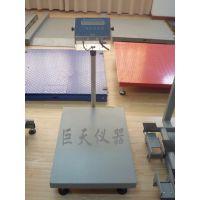 XK3101-EX上海30公斤防爆电子秤-苏州600公斤防爆电子称价格