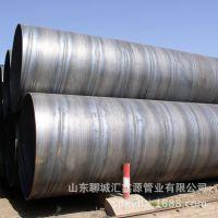 螺旋钢管汇鑫源制造厂 防腐钢管防腐螺旋管 Q235螺旋钢管