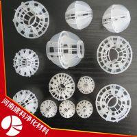 【生产供应】环保聚丙烯PP多面空心球填料 塑料PP空心球