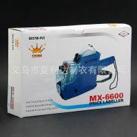 MX6600双排打价机 双排打码机 标价机 打标机 双行10位数