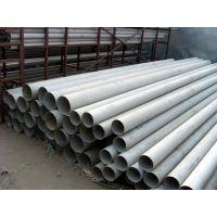 直销201不锈钢无缝管 厚壁管 工业管