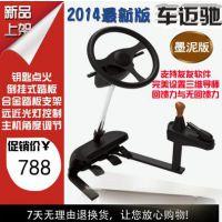 大连汽车驾驶模拟器出租出售