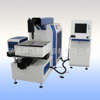 供应厨具激光切割机,YAG-600w激光切割机,厨具生产专业激光切割