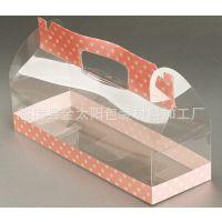 定做供应 PVC盒 PVC折盒 PVC胶盒 透明塑料包装盒加工