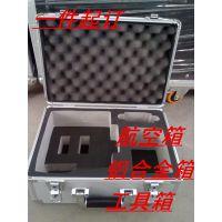 供应定做铝合金箱定做铁皮柜子定做铁质周转箱铝合金仪器箱厂家制作