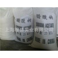 【价格从优】供应白色透明无水醋酸钠 工业醋酸钠