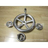 选购优质手轮 手轮价格 标准手轮 长春茗允 批发零售 DIN950-F