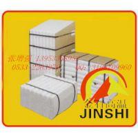 隧道窑高温段用金石高温生产的高铝型耐火纤维棉块 硅酸铝保温棉