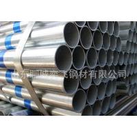 山东奕飞大量供应Q235热镀锌管规格DN15-DN200